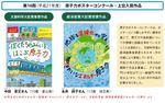 H21大臣賞.jpg