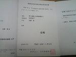 TS370071.jpg