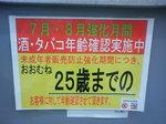TS3D0223.jpg